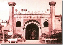 Old-Entrance-Gatway-Of-The-Gudsia-Garden(28)